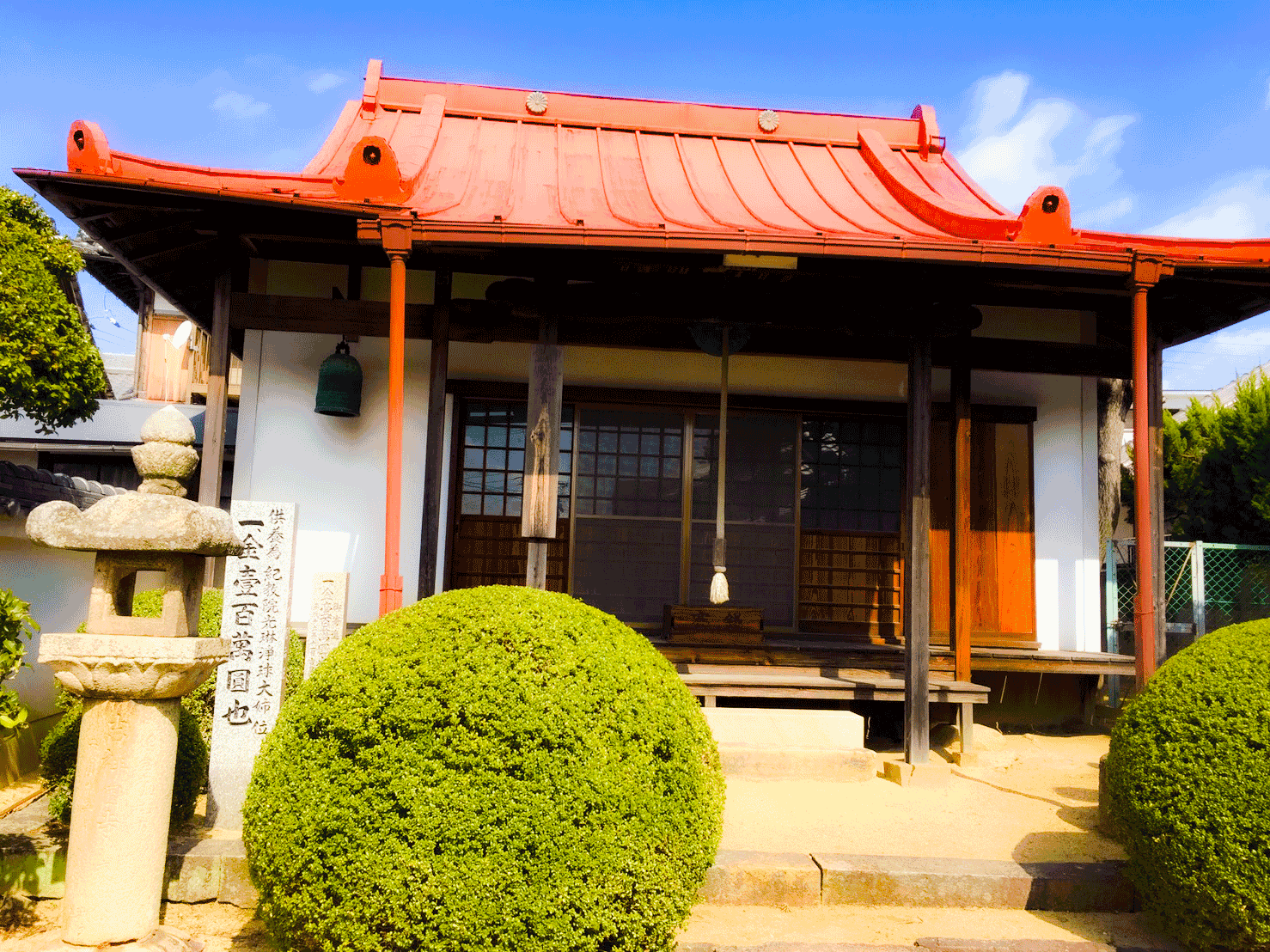 吉祥園寺の外観